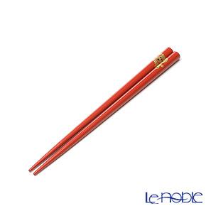 【伝統工芸】輪島塗 干支箸 戌 赤(小) 19.5cm