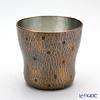 【伝統工芸】燕鎚起銅器(純銅)ロックカップ 玉打 Cu-7