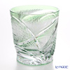 Nemoto Glass industrial art Edo kiriko cut glass old Flying green * Edo kiriko cut glass craft: Nemoto Tatsuya's works *