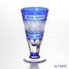 Nemoto Glass / Edo Kiriko Flashed Glass 'Ame (Rain)' Azure Blue Cold Sake Glass