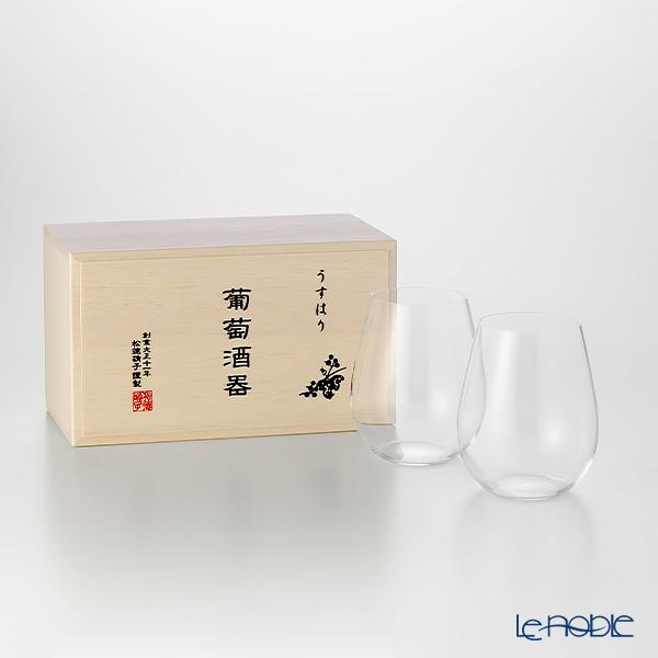 松徳硝子 うすはり 葡萄酒器 ボルドー 2個 【木箱入】