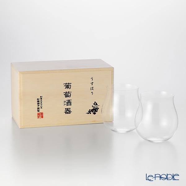 松徳硝子 うすはり 葡萄酒器 ブルゴーニュ 2個 【木箱入】