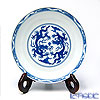 Jingdezhen Porcelain 'Blue & White / Double Dragon Playing Ball' Deep Plate 18cm