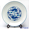 View Tak Jingdezhen blue flowers Kirin Crest pot Edition C3-9 36.5 cm