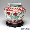 Jingdezhen Porcelain 'Green & Red / Fish & Water Glass' Bowl 25cm