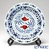Jingdezhen Porcelain 'Blue & White / Double Red Fish' Deep Plate 30.5cm