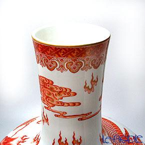 景徳鎮 礬紅描金雲龍紋天球瓶D1-165-2 53cm 黄 雲鵬 作