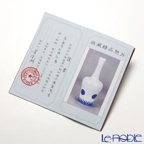 Jingdezhen Porcelain ware (China) Blue and White / Floral Medallion & Serrate pattern / vase D1-134 24 cm