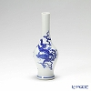 Jingdezhen Porcelain ware (China) Blue and White / Dragon / vase (gan lan ping) 16 cm