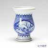 Jingdezhen Porcelain ware (China) Blue and White / Landscape & Person / vase (da kou ping) 12 cm