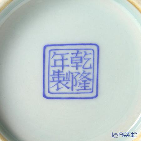 景徳鎮 琺瑯彩荷花紋蓋罐20.5cm