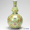 Jingdezhen Porcelain 'Famille Rose - Yellow base / Longevity Letter & Arabesque' Gourd Bottle H40cm