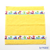 Feiler Baby 'Ducklings' Sun Yellow Handkerchef / Hand Towel 30x30cm