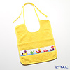 Feiler Baby 'Ducklings' Sun Yellow Bib / Burp Cloth