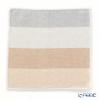 Feiler 'Bloxx' Silver Grey & Beige Hand Towel 30x30cm