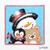 Feiler 'Winter Snowman (Christmas)' Rosewood Pink Hand Towel 25x25cm