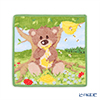Feiler 'Bear & Friends (Animal) Honey Bear' Green Hand Towel 25x25cm