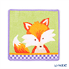 Feiler 'Phipps (Fox / Animal)' Violet (Purple) Hand Towel 25x25cm