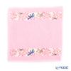 Feiler 'Cosmos Beige (Flower)' Candy Pink Hand Towel 25x25cm