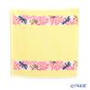 Feiler 'Cosmos Beige (Flower)' Lemon Yellow Hand Towel 25x25cm