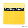 Feiler 'Liesl (Flower)' Yellow Hand Towel 25x25cm