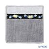 Feiler 'Liesl (Flower)' Grey Hand Towel 25x25cm