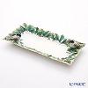 Franz Collection 'Holiday Beginnings (Christmas Holly & Bird)' FZ01596 Sculptured Rectangular Plate 32x18cm