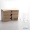 Riedel O au series 2 pieces Daiginjo 2414/22-2 pair wooden pieces: