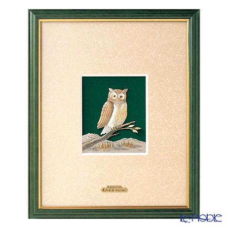 純銀額(Silver999) 3号 木製フレーム グリーン フクロウ 縦型 28×23cm 金銀工芸家・伝統工芸士 武比古作