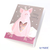 Quire 'Birthday / Pig' QR7684 Note Card with Envelope 11.5x16.5cm