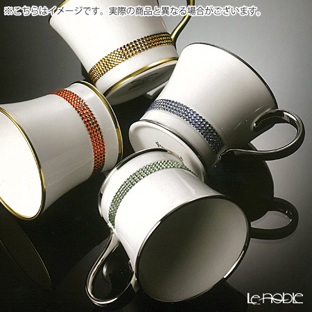 Hankook Chinaware Prouna Jewelry Chain Mug with crystal, Erinite