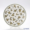Twig New York 'Heritage' Daisy Chain (Yellow) Plate 21.5cm