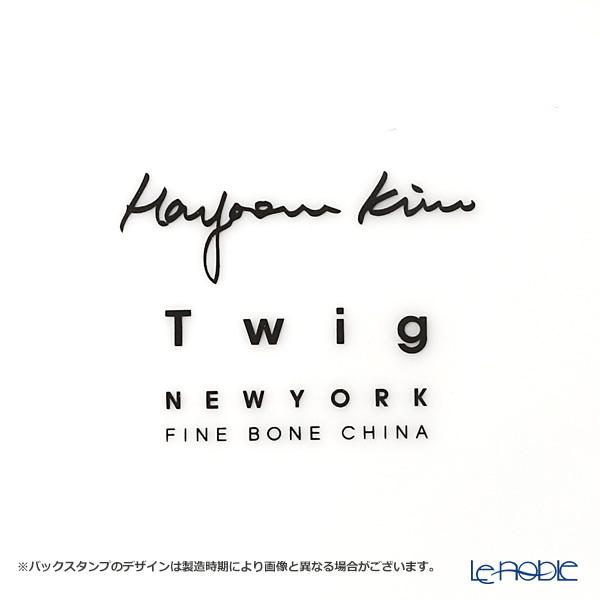 Twig NEW YORK カトラリー コレクションボウル 25.5cm