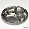Thai Stainless Steel Seagull 6 Compartment Tray 35 cm, round