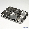 Seagull 'Stainless' Rectangular 6 Compartment Tray 39.5x28.5cm