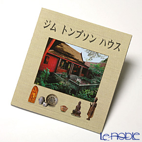 ジムトンプソン ブックレット(書籍)日本語版