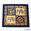 Thompson Cushion cover cotton ruffle 2249579E Elephant 2 blue 4 square