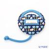 Thompson mirror & cover 1134151E Elephant dark blue hammock