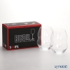 Riedel Sewall White wine than blue pair 380 ml 450 / 33