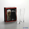 Riedel 'O' 0414/11 Beer Tumbler 245ml (set of 2)