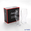 Riedel 'Coca-Cola' 0414/21 Glass 480ml (set of 2)