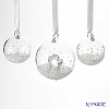 Swarovski Christmas Ball Ornament Set 2015 SWV5-136-414 [Limited Edition 2015]