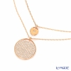 Swarovski pendant ginger double (rose gold) SW5253286 17SS
