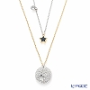 Swarovski pendant set Crystal wish star SW5253997