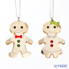 Swarovski Gingerbread Couple Ornament Set SWV5-281-766 17AW