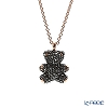 Swarovski 'Teddy / Black' Rose Gold SW5300448 [2018] 3D Pendant 43cm