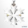 Swarovski Christmas ornament SWV5-301-575 18SS (2018 year limited production)