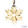 Swarovski Christmas ornament gold SWV5-357-982 18AW (2018 year limited production)