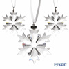 Swarovski 'Christmas - Snowflake' SWV5357983 [Annual Edition 2018] Ornament (set of 3)