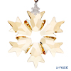 Swarovski Christmas ornament gold SWV5-376-665 18AW (2018 year limited product) L